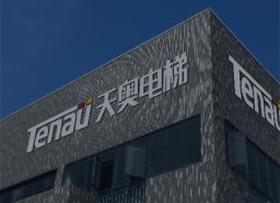 TENAU ELEVATOR (CHINA) Co., Ltd.